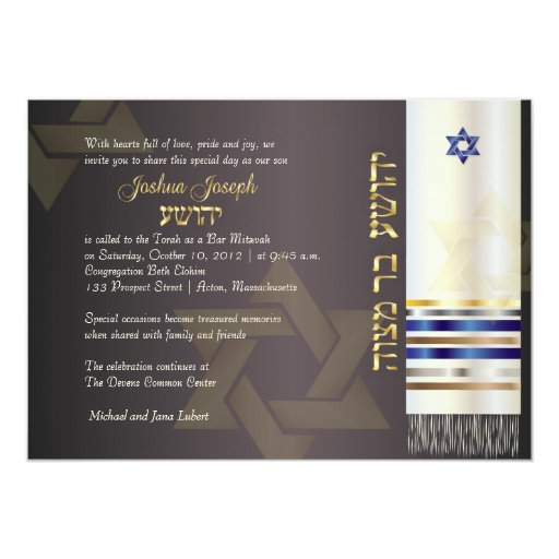 "Talit de PixDezines/barra elegante Invitación 5"" X 7"""