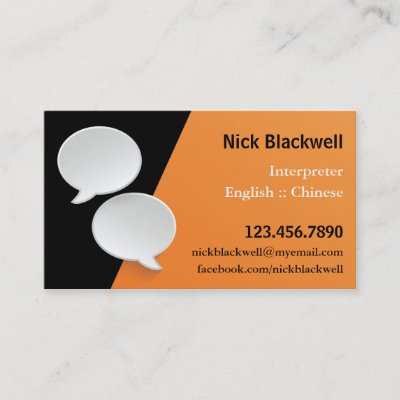 Talking bubbles interpreter business card zazzle reheart Image collections