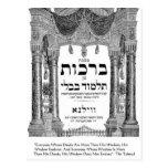 """Talmud """"sabiduría/hechos"""" cita tarjetas de las postal"""