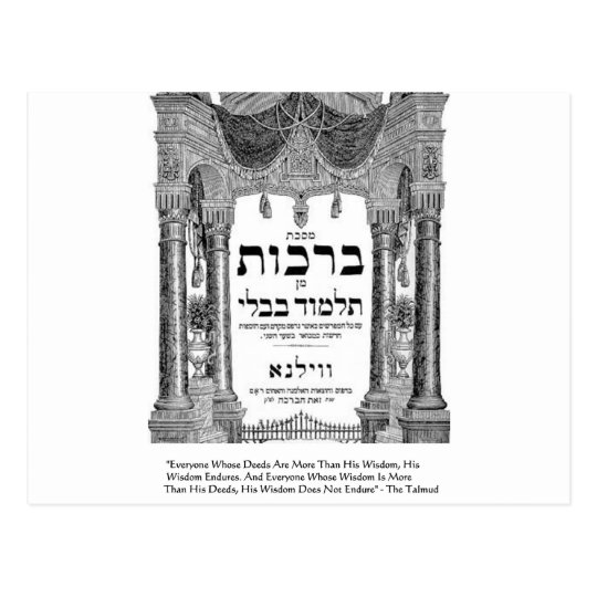 "Talmud ""Wisdom/Deeds"" Quote Gifts Tees Cards"