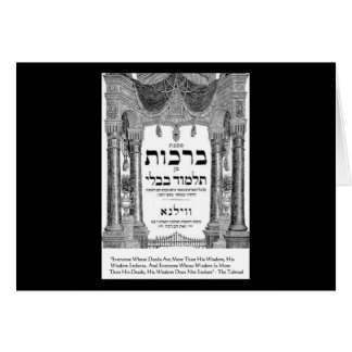"Talmud ""Wisdom/Deeds"" Quote Gifts Tees Cards Cards"