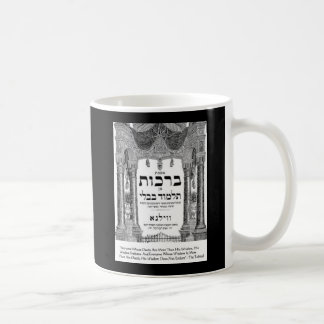"Talmud ""Wisdom/Deeds"" Quote Gifts Tees Cards Coffee Mug"