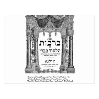 "Talmud ""Wisdom/Deeds"" Quote Gifts Tees Cards Postcard"