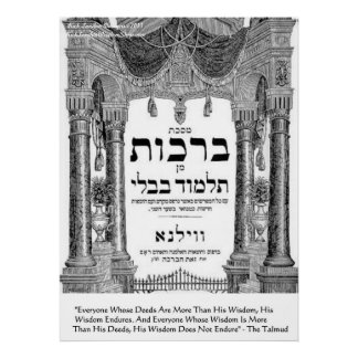 "Talmud ""Wisdom/Deeds"" Quote Poster Posters"