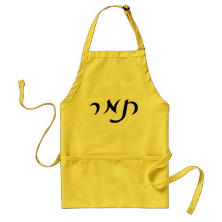 Tamar In Hebrew Script Lettering Adult Apron