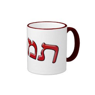 Tamara - 3d Effect Ringer Coffee Mug
