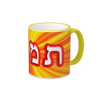 Tamara - Anglicized pet form is Tammy, Tami Ringer Coffee Mug