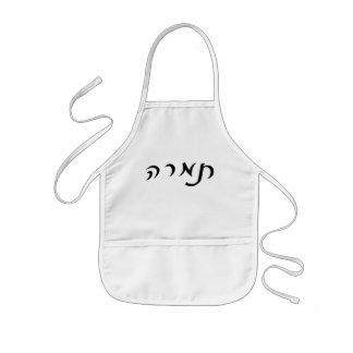 Tamara en letras hebreas de la escritura delantal infantil