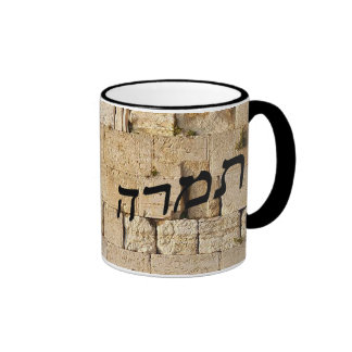 Tamara - HaKotel (The Western Wall) Ringer Coffee Mug