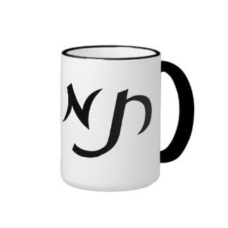 Tamara In Hebrew Script Lettering Ringer Coffee Mug