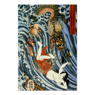 Tamatori & Sea Dragon Kuniyoshi Japanese Fine Art Poster