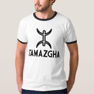Tamazgha - la tierra de Amazighs Playera
