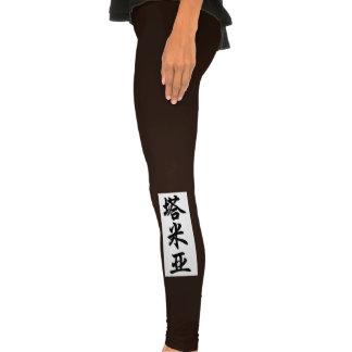 tamia leggings