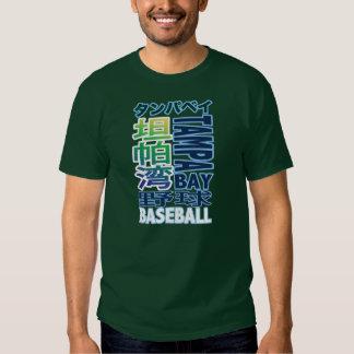 Tampa Bay Baseball Team Kanji T-shirts