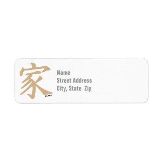 Tan Brown Family Label