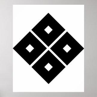 Tan clan mon2, Japón Póster