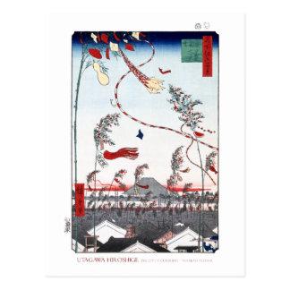 Tanabata Festival Postcard