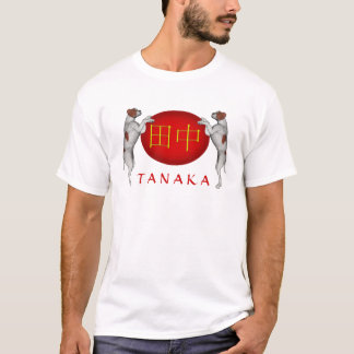 Tanaka Monogram Dog T-Shirt