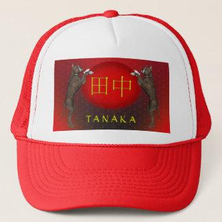 Tanaka Monogram Dog Trucker Hat