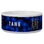 Tang Monogram Dog Bowl