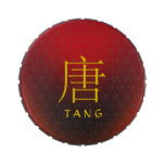 Tang Monogram Jelly Belly Candy Tins
