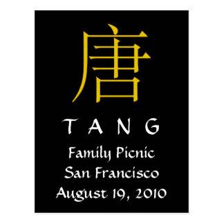 Tang Monogram Postcard