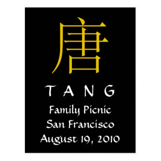 Tang Monogram Postcards