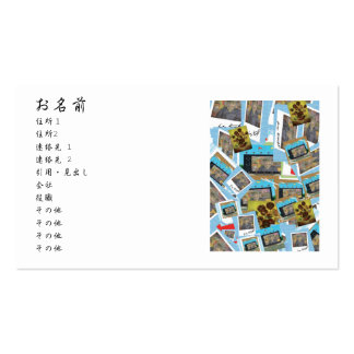tangi pop business card