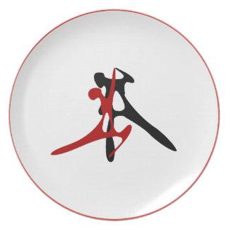 Tango Dinner Plate