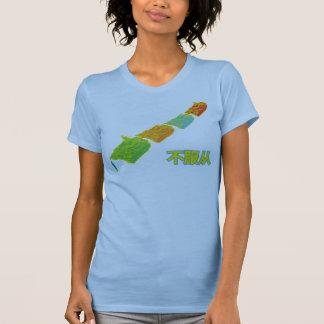 Tank Man T-Shirt