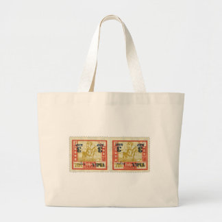 Tannu Tuva 70 Man on Horse Stamp Pair Large Tote Bag