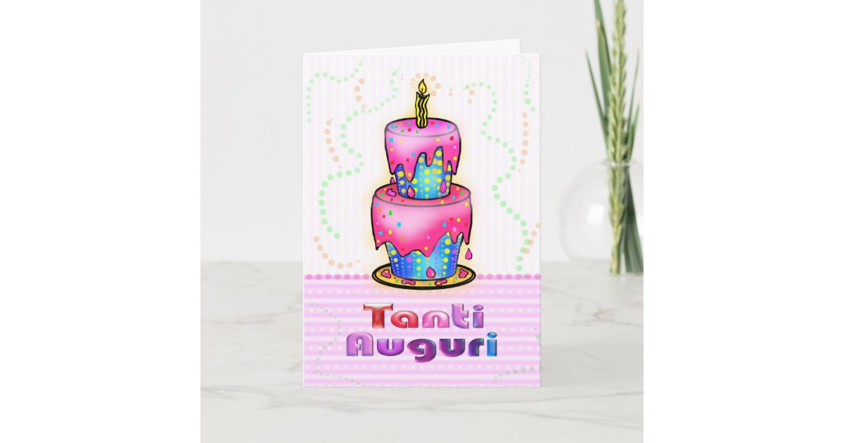 Surprising Tanti Auguri Italian Happy Birthday Cake Pink Blue Card Zazzle Com Personalised Birthday Cards Beptaeletsinfo