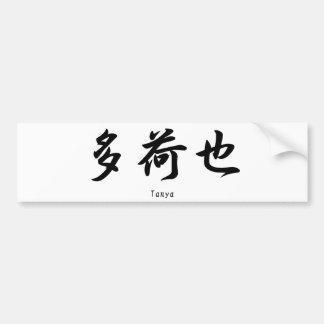 Tanya translated into Japanese kanji symbols. Bumper Stickers