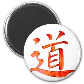 Tao 1 2 inch round magnet