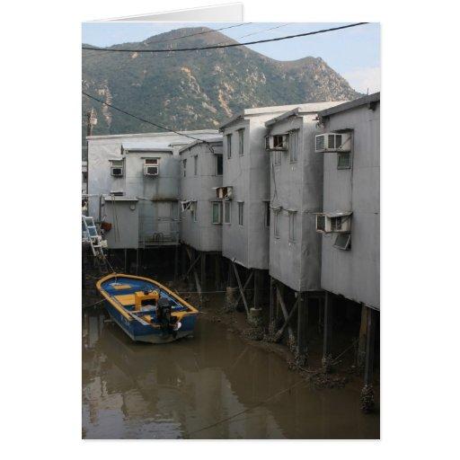 Tao O, isla de Lantau, Hong Kong Felicitacion