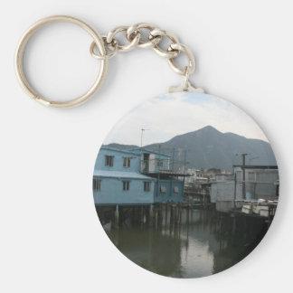 Tao O, isla de Lantau, Hong Kong Llavero Redondo Tipo Pin
