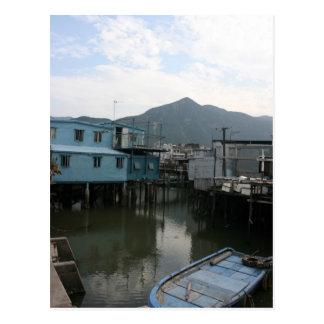 Tao O, isla de Lantau, Hong Kong Postal