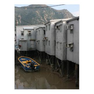Tao O, isla de Lantau, Hong Kong Postales