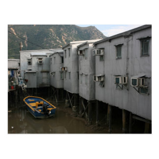 Tao O, isla de Lantau, Hong Kong Tarjeta Postal