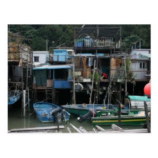 Tao O, isla de Lantau, Hong Kong Tarjetas Postales