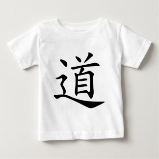 Tao or Dao is the Chinese Word for Way Path Route Baby T-Shirt