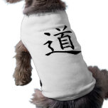 Tao or Dao is the Chinese Word for Way Path Route Doggie Tee