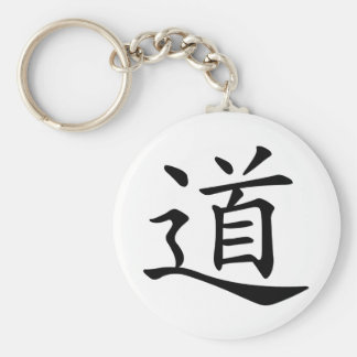 Tao or Dao is the Chinese Word for Way Path Route Keychain