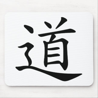 Tao or Dao is the Chinese Word for Way Path Route Mouse Pad