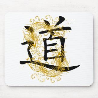 TAO Symbol Mouse Pad