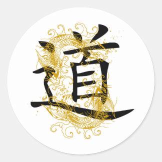 TAO Symbol Round Sticker