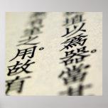 Tao Teh Ching Poster