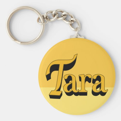 Tara Keychain