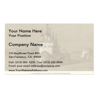 Taras Shevchenko- Cathedral of the Annunciation Double-Sided Standard Business Cards (Pack Of 100)