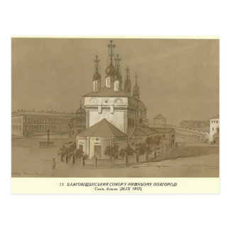 Taras Shevchenko- Cathedral of the Annunciation Postcard
